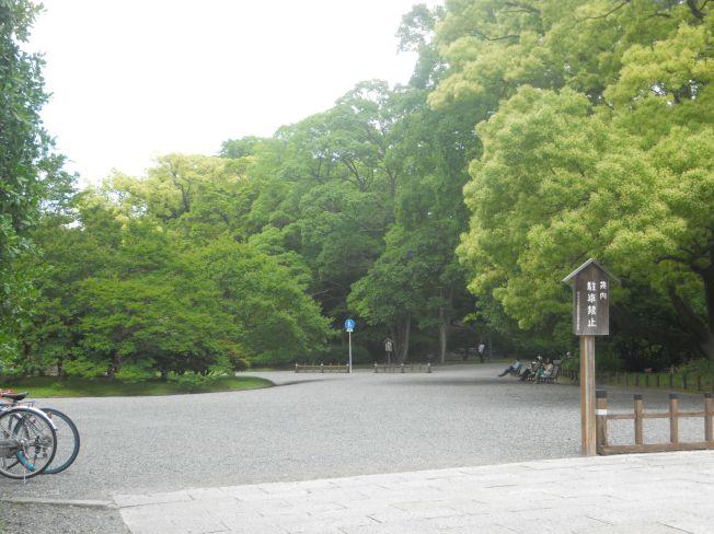 23imperialpark