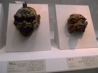 These are oni masks used in the Shinto ceremony tsuina to drive out demons, both from the 14th century.